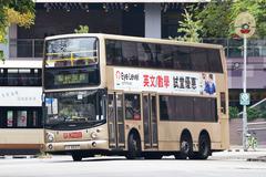 JX9097 @ OTHER 由 顯田村必需按鐘下車 於 天慈總站通道左轉天喜街門(天慈出站門)拍攝