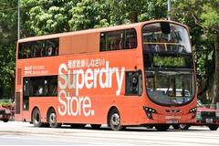 [Superdry Store]Superdry Store - 2012年橙底版