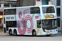 VB4398 @ 680X 由 Fai0502 於 中環港澳碼頭巴士總站面向海旁警署梯(港澳碼頭入總站梯)拍攝