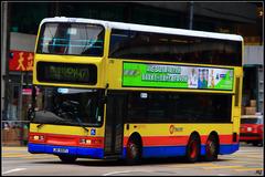 JB5571 @ M47 由 Middle Finger 於 德輔道西右轉干諾道中巴士專線門(干諾道中巴士專線門)拍攝