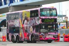 KS7996 @ 25 由 KN9301 於 民耀街直行入IFC路口背向IFC 2梯(IFC 2梯)拍攝