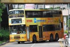 HR881 @ 40 由 HT1541 於 如心廣場巴士總站左轉大河道門(如心廣場出站門)拍攝