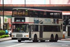 沙田市中心巴士總站左轉沙田正街門