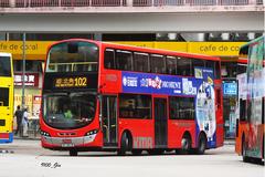 VC6618 @ 102 由 GM6754 於 南安街左轉筲箕灣巴士總站入站門(筲箕灣巴總入站門)拍攝
