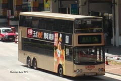 KR7980 @ 57M 由 Thomas Law FW 拍攝