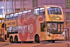 VB4398 @ 680X 由 Fai0502 於 中環港澳碼頭巴士總站 788  總站梯(港澳碼頭 788 總站梯)拍攝