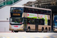 PC5647 @ 36B 由 CTC 於 西九龍站巴士總站轉出海泓道門(西九出站門)拍攝