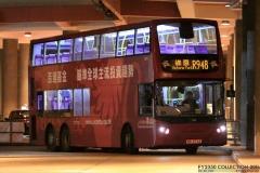 長安巴士總站 42C 站梯