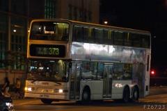 聯安街右轉聯和墟巴士總站門