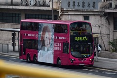[Roadshow]Roadshow Music Bus - 楊丞琳