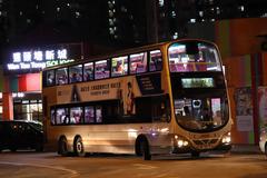 MK8215 @ 74A 由 HR8916@3B 於 運頭塘巴士總站孖坑梯(運頭塘巴士總站孖坑梯)拍攝