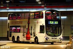 沙田市中心巴士總站東行入坑梯