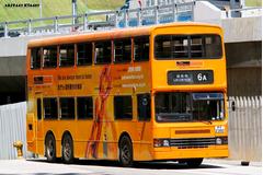 景荔徑與荔枝角巴士總站出口交界入站梯