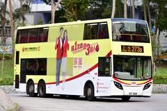 [香港紅十字會]香港紅十字會輸血中心
