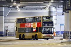 JF6587 @ 46X 由 704.8423 於 大圍鐵路站巴士總站面向46S總站梯(46S總站梯)拍攝