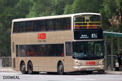 HN1655 @ 87D 由 Samson Ng . D201@EAL 於 錦英路面向錦龍苑分站梯(錦龍苑分站梯)拍攝