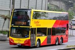 民吉街背向香港站巴士站總門