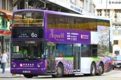 HW7486 @ 6D 由 GK2508~FY6264 於 通州西街右轉青山道門(香港工業中心門)拍攝
