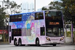 SH6976 @ 268B 由 JY6516 於 華信街安全島面向紅磡碼頭巴士總站梯(華信街安全島梯)拍攝