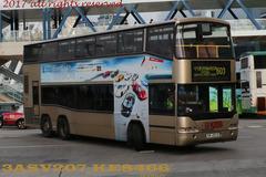 KR4210 @ 603 由 KE8466 於 民耀街右轉中環渡輪碼頭巴士總站梯(入中環碼頭巴士總站梯)拍攝