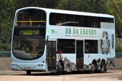 安埔道面向大埔中心巴士總站門