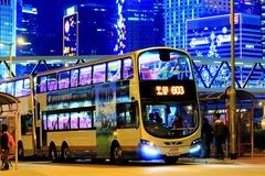 TN9652 @ 603 由 Lucia樂樂^^ 於 中環渡輪碼頭巴士總站坑頭梯(中渡坑頭梯)拍攝