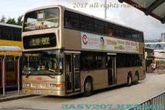 JN8572 @ 603 由 KE8466 於 民耀街北行企中環碼頭巴士總站門(中環碼頭入口門)拍攝