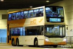 PG7279 @ N64 由 Meteor.X (lwb701) 於 東涌鐵路站巴士總站面向東涌鐵路站分站梯(東涌鐵路站分站梯)拍攝