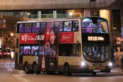 TV3021 @ 238M 由 JN7809 於 荃灣鐵路站巴士總站右轉西樓角路梯(荃灣鐵路站出站梯)拍攝