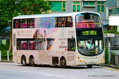 LX9743 @ 46X 由 因管理不善而有全港最 於 顯徑街顯田村巴士站西行梯(顯田村梯)拍攝