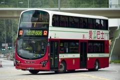 [九巴]KMB懷舊色彩巴士系列 - 巴士迷世界:愛上巴士