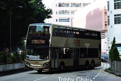 TM3973 @ 40 由 Tobby Chau 於 麗港城巴士總站左轉出茶果嶺道門(出麗港城總站門)拍攝