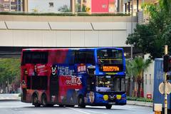 NG7542 @ 797M 由 無名氏 於 將軍澳站巴士總站右轉唐德街梯(出將軍澳站巴士總站梯)拍攝
