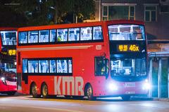 WM5028 @ 46X 由 ScAniA 於 顯徑街顯田村巴士站西行梯(顯田村梯)拍攝