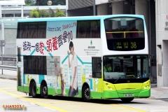 安田街左轉入平田巴士總站梯