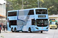 WZ5535 @ 101 由 Va 於 裕民坊臨時巴士總站右轉裕民坊梯(裕民坊出站梯)拍攝