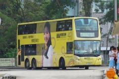 PJ4660 @ 17 由 FT7052@40 於 何文田巴士總站入坑梯(何文田巴士總站入坑梯)拍攝