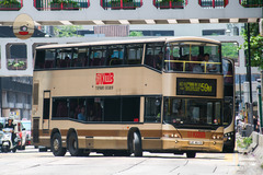 LE4612 @ 59M 由 控車辦 於 西樓角路右轉青山公路荃灣段梯(福來邨永康樓梯)拍攝