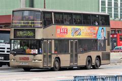 JU1217 @ 89D 由 Fai0502 於 觀塘道面向啟德大廈門(啟業門)拍攝