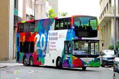 PF4940 @ 5B 由 希絲緹娜 於 堅尼地城巴士總站右轉西寧街梯(招商局貨倉梯)拍攝