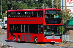 VT3317 @ 66X 由 Samson Ng . D201@EAL 於 大方街左轉大興巴士總站梯(入大興巴士總站梯)拍攝