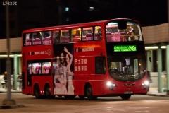 [Roadshow]Roadshow Music Bus - S.H.E.