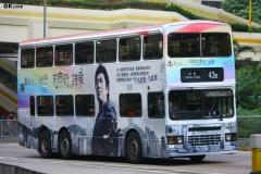 FZ4602 @ 43B 由 GK2508~FY6264 於 担扞山路面向長安巴士總站梯(担扞山路梯)拍攝