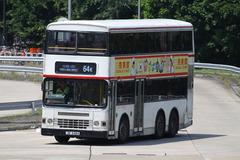 JD3484 @ 64K 由 AP15 於 錦上路巴士總站入坑門(錦上路巴士總站入坑門)拍攝