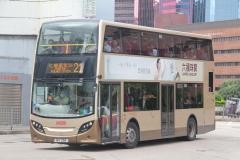 RV2511 @ 21 由 Enviro400 於 紅磡鐵路站巴士總站入站門(紅火入站門)拍攝