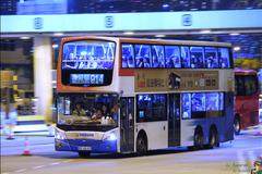 MV6645 @ 914 由 MT MV Lai 於 西區海底隧道九龍出口面向收費廣場門(西隧九龍出口收費廣場門)拍攝