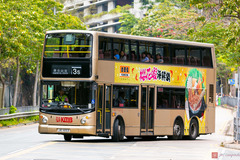 JE1053 @ 3S 由 始至終都係要 於 富山巴士總站左轉蒲崗村道門(富山巴士總站門)拍攝