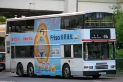 GD2923 @ 49X 由 FY 8389 於 担扞山路面向長安巴士總站梯(担扞山路梯)拍攝