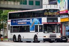 HT8280 @ 41M 由 GE5135 於 西樓角路左轉荃灣鐵路站巴士總站梯(入荃灣鐵路站巴士總站梯)拍攝