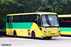 KZ1269 @ OTHER 由 Samson Ng . D201@EAL 於 珀欣路巴士總站右轉珀欣路泊車處梯(橋底梯)拍攝